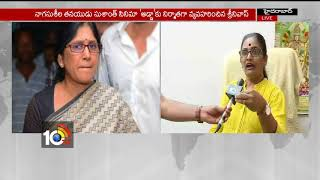 Producer Srinivas Advocate Allegations On Naga Susheela | Update | Hyderabad