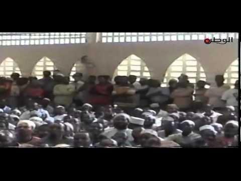 Mungu Wetu video