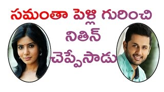 Nithin Revealed Secret About Samantha Marriage | Tollywood Film News