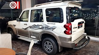 Mahindra Scorpio S3 (Base) ADVENTURE Special Edition | Price | Mileage | Features | Specs