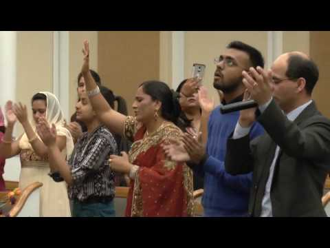 Paak Rooh Se Barde hume  by Bethlehem Punjabi Church Choir