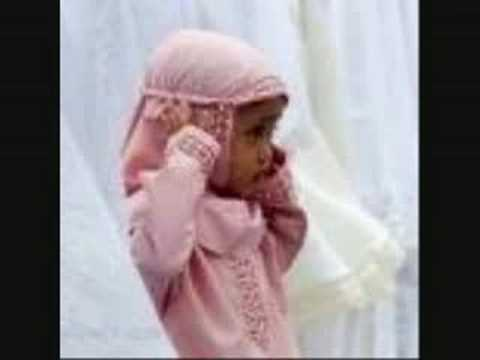 English Naat Muslim Childs Prayer