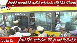 AgriGold Victims Stage Protest At Haailand | Guntur | TV5News