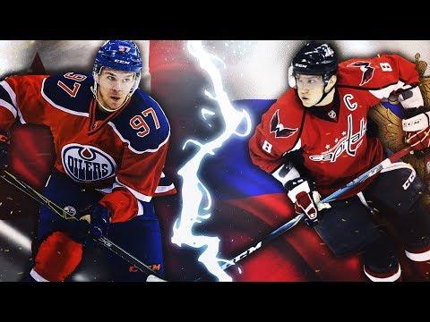NHL 18 - ОВЕЧКИН vs МАКДЭВИД // БОМБАНУЛО