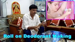 How to make roll on deodorant for business in hindi and english.