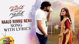 Download Naalo Ninnu Nenu Chusukunta Najim Arshad Video Song
