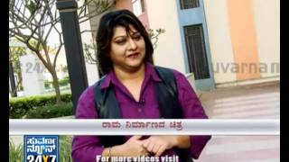 Shakti - Seg 1 - Shakti - interview with Malashri - 05 Jan 12 - Suvarna News