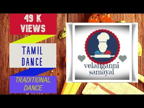 Mannu Veesum Vasanayum video
