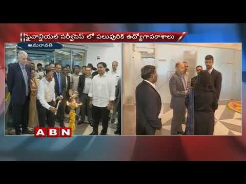 Minister Nara Lokesh Inaugurates Statestreet HCL Services | Vijayawada | ABN Telugu