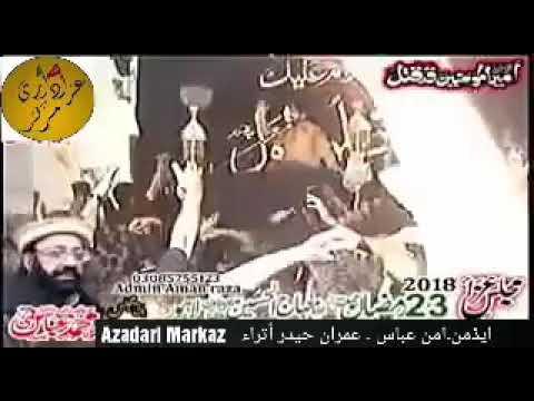 23 Ramzan 2018 Zakir Iqbal Shah Bujarwala Shahzdat Imam Ali