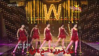 Wonder Girls  - Nobody  intro ~Ballad + Dance Version sub arabic مترجمة عربى