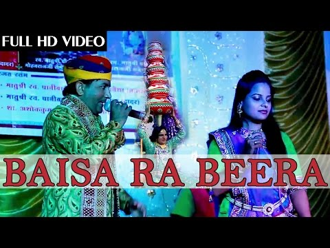Superhit Rajasthani Lokgeet | 'baisa Ra Beera Jaipur' Live Stage Dance | New Marwadi Folk Songs 2015 video