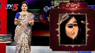ఫోన్ కొట్టు చీర పట్టు..! | Latest Trending Sarees  Snehitha | 17th January 2019