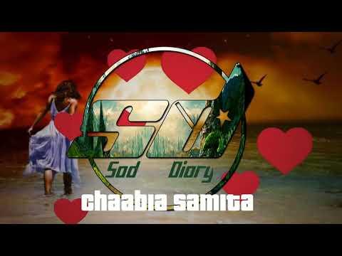 Cha3bi A3rass maghiribiya samita  nayda شعبيه مغربية صامته نايضة للرديح والشتيف