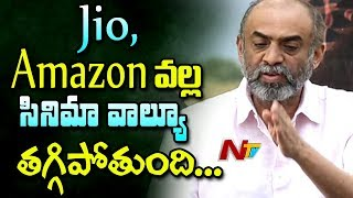 Suresh Babu Comments Jio and Amazon Services - Suresh Babu Press Meet