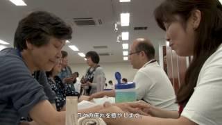 県外避難者交流会「第43回 こっちゃ来たらいいべぇ in 東京」