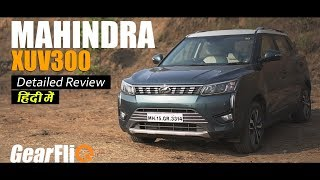 Mahindra XUV300 | Detailed Review in Hindi | GearFliQ