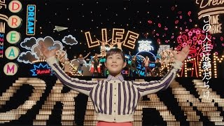 高畑充希、ミュージカル風CMでダンス&歌唱披露 楽曲は椎名林檎 「かんぽ生命」新CM「それは人生、わたしの人生」編