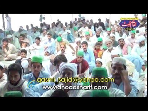 Allama Farooq Ul Hassan Sb (Part-2) Dhooda Sharif (AL-Qasim Trust)