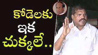 Ycp Leader Botsa Satyanarayana Strong Comments On Kodela Siva Prasad Rao | Janahitam tv
