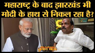 Jharkhand chief minister Raghubar Das interview with Lallantop | Jharkhand election