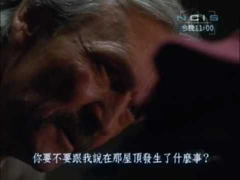 NCIS重返犯罪現場 第六季_15