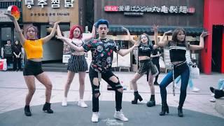 [Busking In Korea] CLC (씨엘씨) - BLACK DRESS | K-POP Dance in Public Challenge