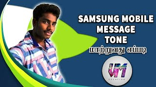 How to set custom notification tone in samsung mobiles for tamil tutorial