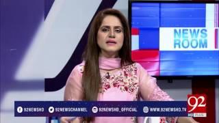 News Room 03-07-2017 - 92NewsHDPlus
