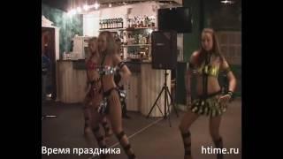 Танец Диско на Вашем празднике