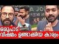 കേണപേക്ഷിച്ച് ആസിഫ് അലി - ദുരന്തവും മുതലാക്കുന്നവർ -  Asif Ali  speaks - Kerala Flood Relief