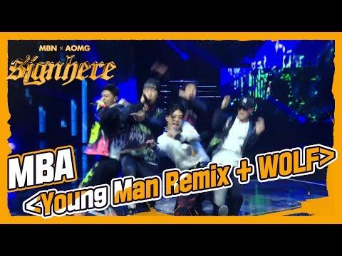 Download MBA Vs MBA 스톤쉽 MBA 'Young Man Remix + WOLF'Prod. Neal, 동생들... 그것도 텐션이라고 말할 수 있겠어? Mp4 baru