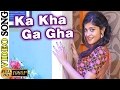 KA KHA GA GHA Mitha Mitha VIDEO SONG Latest Odia Movie Asima Panda mp3