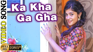 KA KHA GA GHA Mitha Mitha VIDEO SONG Latest Odia Movie Asima Panda