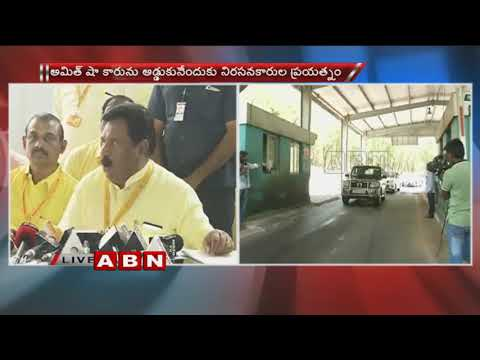 Home Minister Chinna Rajappa Responds To Amit Shah Incident | ABN Telugu