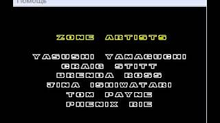 Sonic The Hedgehog 2 - Credits