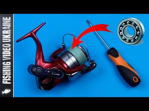 Важный тюнинг катушки! Срочно разберите свою и проверьте! | FishingVideoUkraine | 1080p