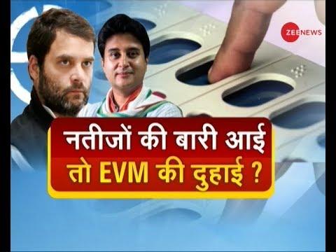 Watch debate: Cong alleges EVM tampering in Madhya Pradesh