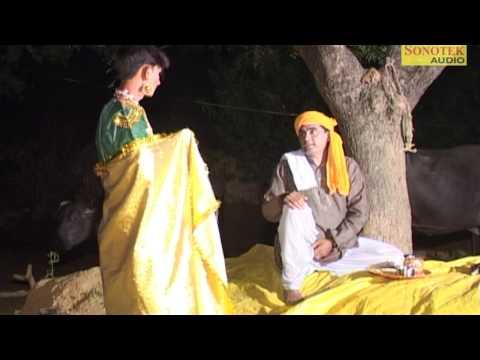 Bhakt Narsi Ka Bhat - Rishipal Khadana Full Story Haryanavi Ragni Sonotek video
