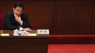Bo Xilai: Inside the Scandal - A WSJ Documentary