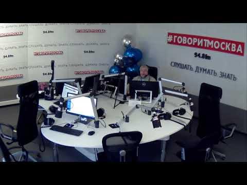Вынос мозга 23 декабря 2017 на Говорит Москва