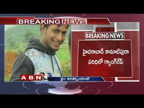 4 ఏళ్లుగా బాలికపై 11 మంది అత్యాచారం | కామాటిపురా | హైదరాబాద్ | ABN Telugu