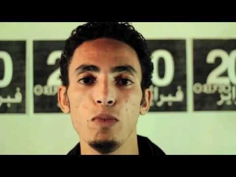 Jeunes 20 février - vidéo explicative - شباب 20 فبراير