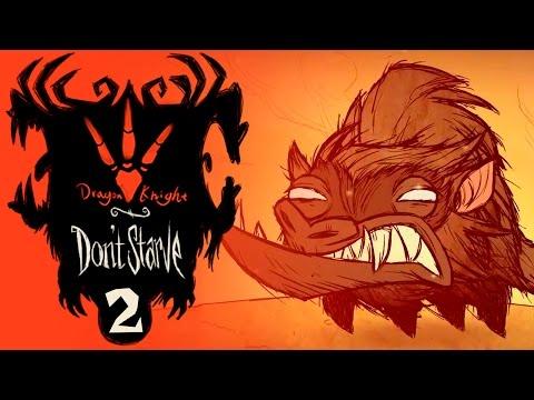 DON'T STARVE: DRAGON KNIGHT #2 ВАРГ В ЛОВУШКЕ