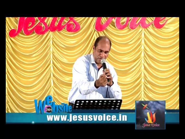 Br.Ani George – Jesus Voice 21 09 2017 DAY