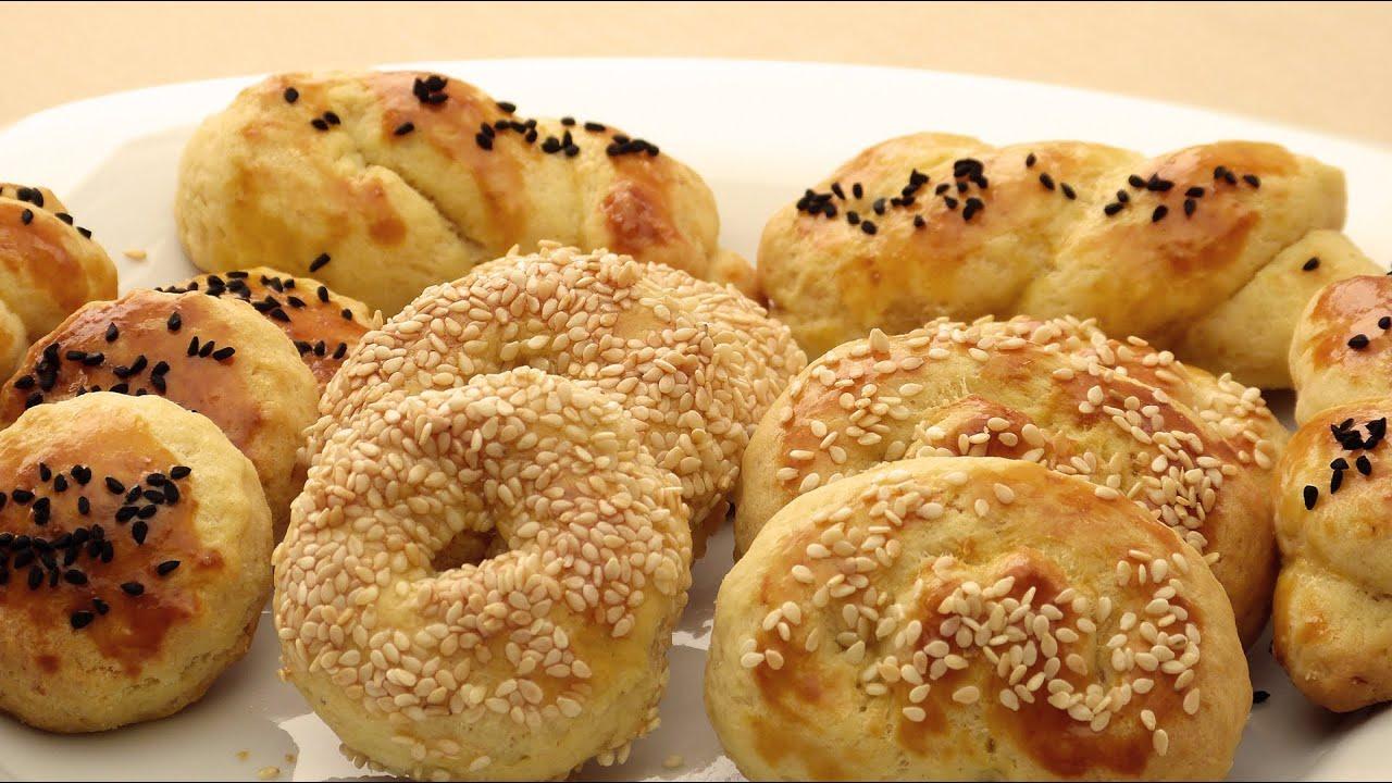 Tuzlu Kurabiye Tarifi | Tuzlu Pasta Nasıl Yapılır - YouTube