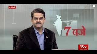 Hindi News Bulletin   हिंदी समाचार बुलेटिन – Jan 24, 2018 (7 pm)