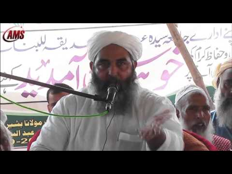 Bukhari Aur Ulma E Deoband, Molana Ilyas Ghuman, Sakhar, 21 9 2013 video