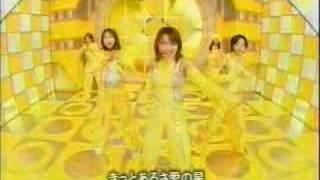Vídeo 1 de Kiiro 5