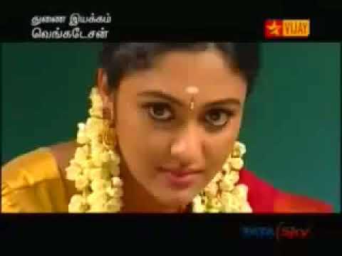 Saravanan Meenakshi Title Song